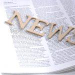 住宅関連ニュース